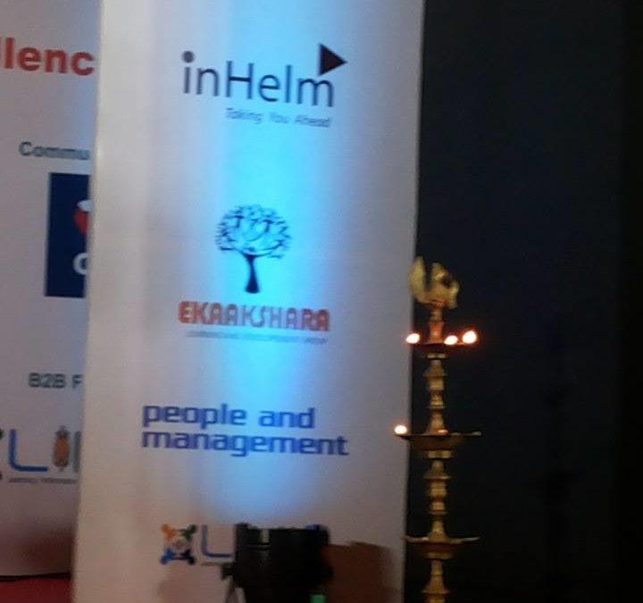 HR Awards 2015 – Ekaakshara