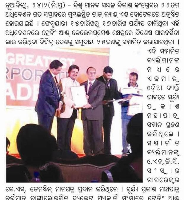 The Samaj- 24th February 2015- Founder Recognized as Top Global L&D Leader